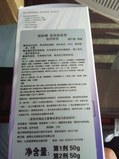 【买3送1】韩国进口丽彩娜洗头式花香型染发剂 彩染 自然棕色50g+50g 晒单图