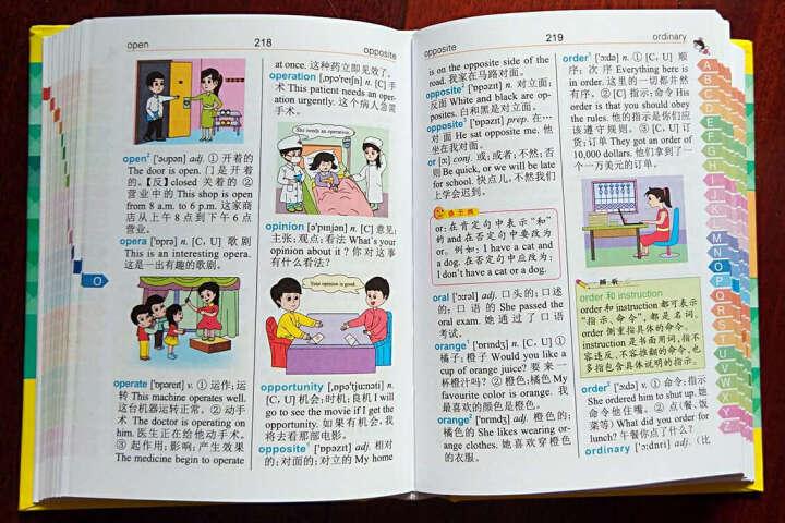 小学生英汉词典(彩色版)汉英词典 英语字典 英汉双语小词典大全分类英语工具书籍汉语牛津互译 晒单图
