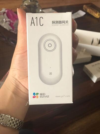 萤石(EZVIZ)A1C商铺标准套装 网关+门磁+红外+声光报警器+遥控器 晒单图