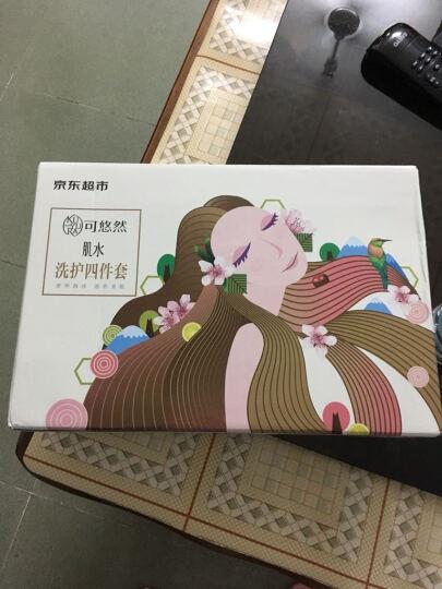 可悠然(KUYURA)沐浴 护肤 四件套 礼盒装(资生堂旗下) 晒单图