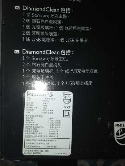 飞利浦(PHILIPS) 成人电动牙刷HX9352/9362/9372钻石声波震动牙刷 国行黑色钻石牙刷注册送刷头 晒单图