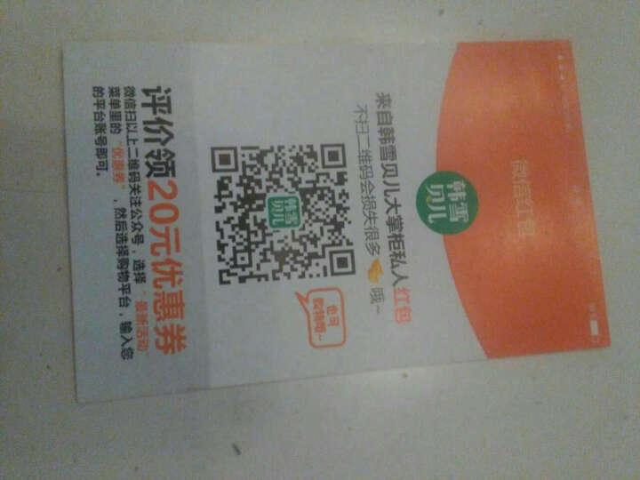 【送杯装米稀包邮】江中猴姑饼干猴头菇猴菇饼干 苏打饼干720g(30包)15天装 咸味 晒单图