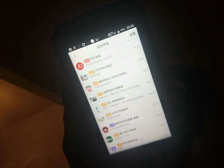 CONQUEST 征服S8全网通4G 指纹识别4G+64G双卡双待 超长待机三防智能手机 特色手机 全新正品(黄色4G+64G) 晒单图