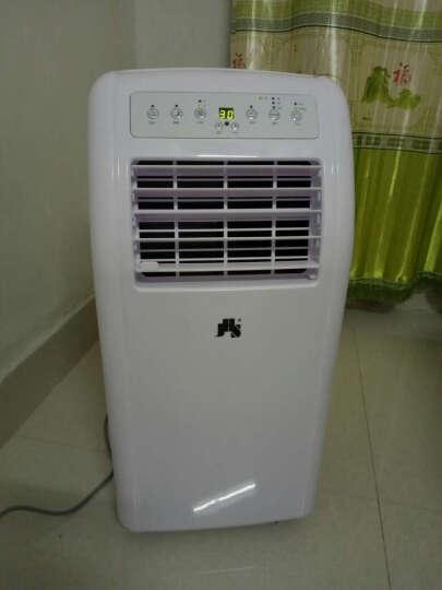 JHS移动空调1.5P冷暖家用一体机厨房空调独立除湿功能一机多用空调 晒单图