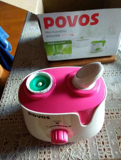 奔腾(POVOS) PJ1011 小巧静音 家用办公室用迷你加湿器 粉红色 晒单图