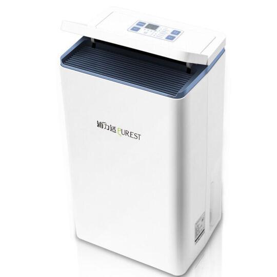 浦力适(PUREST)除湿机/抽湿机 除湿量15升/天  适用面积30-50平方米 噪音45分呗 TFDE2A15AC  晒单图