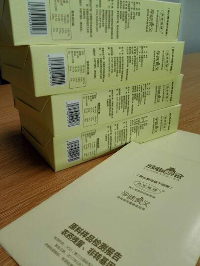 朵食粮铺 农家自种 黄豆 五谷杂粮非转基因大豆 盒装600g 黄豆 晒单图