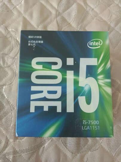【京东配送】Intel酷睿I5 7500 盒装处理器+华硕B250M-D CPU主板套装 晒单图