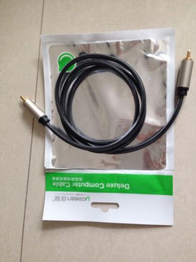 绿联(UGREEN) 音频线 低音炮发烧连接线公对公 SPDIF音响功放75欧视频线 15米 晒单图