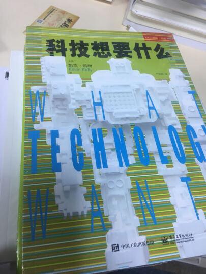 图灵交互设计丛书:移动应用UI设计模式(第2版) 晒单图