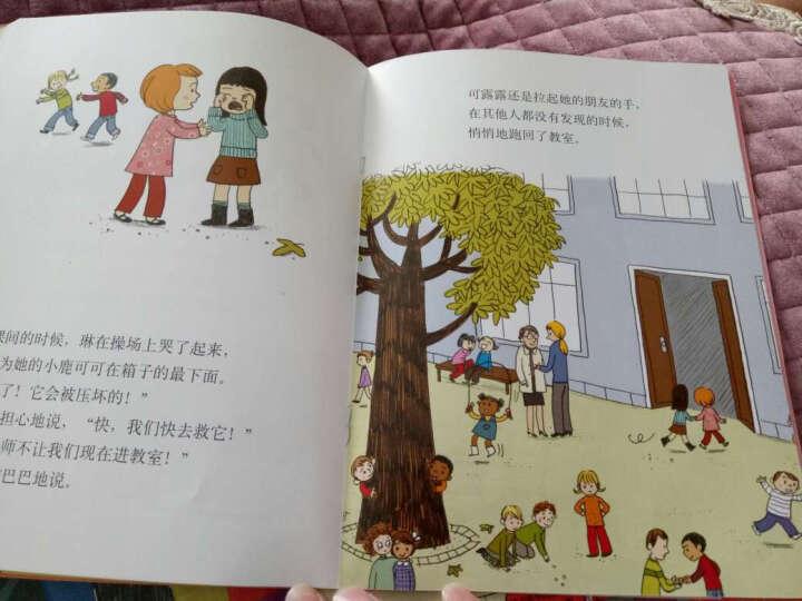 张爱玲传:失望是一种幸福 晒单图