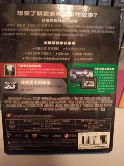 普罗米修斯双碟装(蓝光碟 3DBD50)(京东专卖) 晒单图
