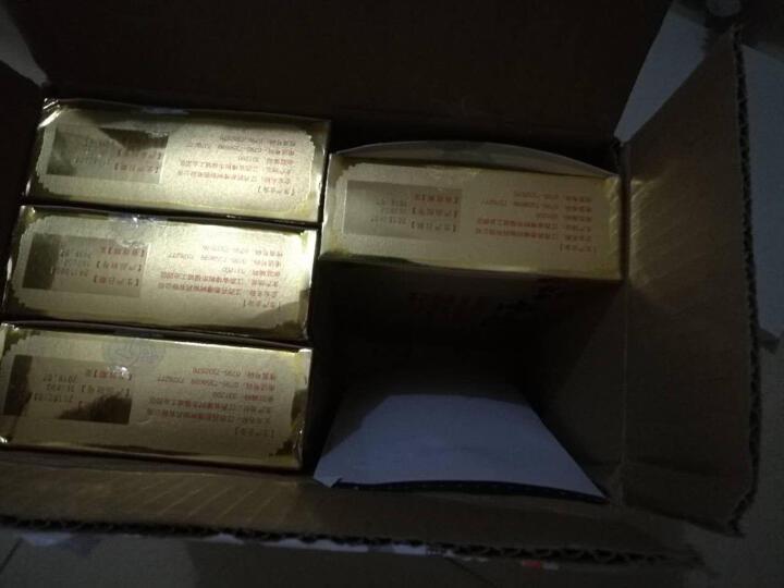 仁和 全鹿丸 9g*10袋 补肾填精 健脾益气药品 1盒装 晒单图