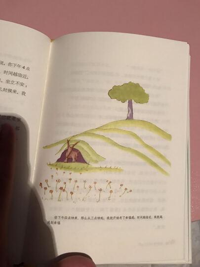 老人与海(永恒纪念版) 晒单图