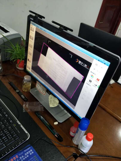 捷宇智汇星V32高拍仪 实物投影仪 扫描仪成册书籍  视频展台 1800万像素A3 A4高速高清 V32 (1800万像素 质保三年 可开专票) 晒单图