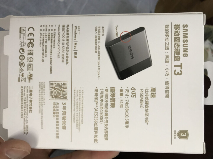 三星(SAMSUNG) T3系列 250G 移动固态硬盘(MU-PT250B/CN) 晒单图