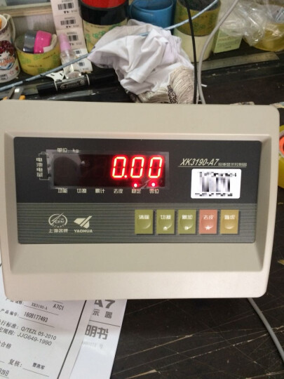 上海耀华 XK3190-A7蓝牙电子秤 圆通中通汇通快递接电脑秤 无线蓝牙称快递电子秤 蓝牙显示器+数据线 晒单图