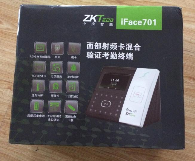 [品牌直营]中控智慧(ZKTeco)iFace702指纹式人脸识别考勤机服服识别门禁打卡机面部一体机 标配+WIFI模块 晒单图
