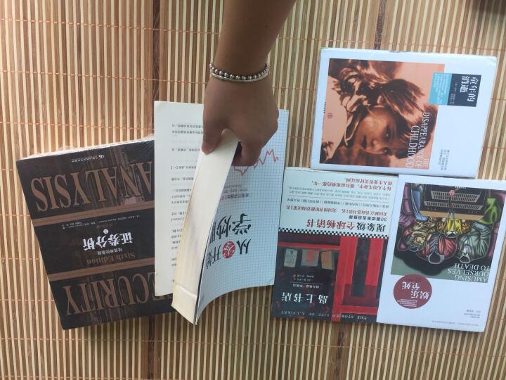 包邮 媒介文化研究大师 尼尔·波兹曼 20年经典畅销作品-《娱乐至死》+消逝的童年全两 书 晒单图