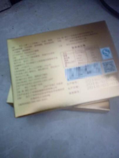 美康利健硒金牡蛎片男性保健品男0.5gX30片 肾黄金30粒2盒(买二赠一共3盒) 晒单图