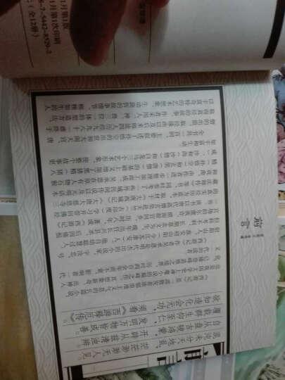 四大名著全套小学生小人书大图大字版 三国演义红楼梦水浒传西游记连环画故事少儿图书48册套装 晒单图