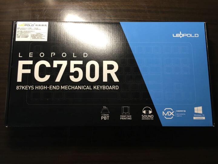 利奥博德 Leopold FC750R PD赤色限定 白色 黑色 樱桃轴87键 机械键盘 灰白色正刻【PD版】 红轴 晒单图