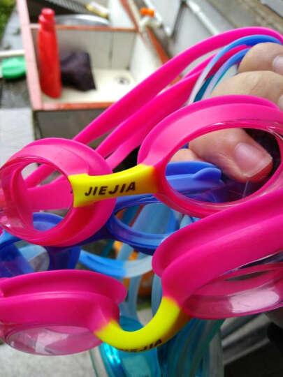 捷佳 JIEJIA 儿童泳镜J2670-2防水防雾男女儿童通用游泳泳镜儿童学游泳硅胶舒适泳镜 玫红 晒单图