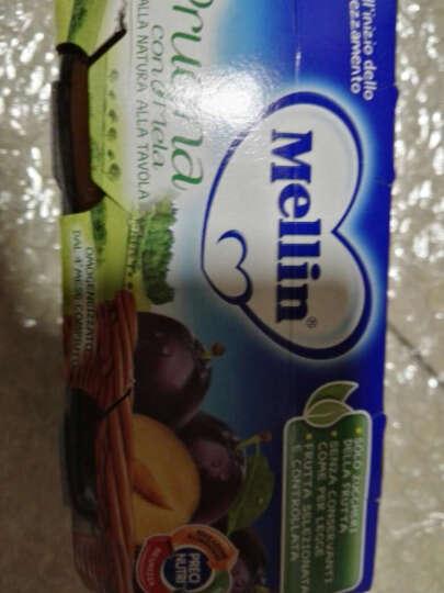 意大利Mellin美林水果泥肉泥婴儿辅食宝宝零食蔬菜泥西梅泥 香蕉奇异果泥*1罐 晒单图