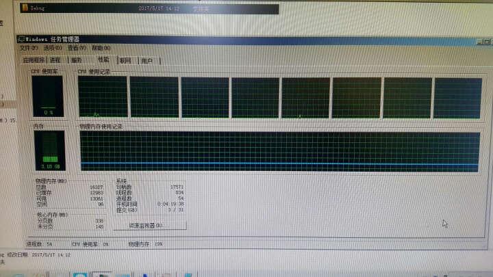 联想(ThinkServer) RS260(RS240升级版)1U机架式服务器主机 RS260 至强四核E3-1220V6 16G内存+1T企业级硬盘 晒单图