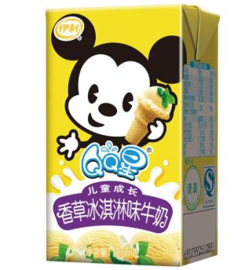 伊利 QQ星儿童成长牛奶草莓、香草冰激凌味随机发货125ML*16盒/箱2018年9月9号到期 晒单图