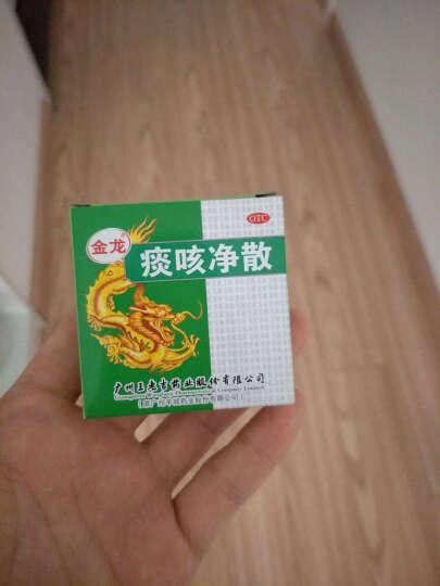 王老吉 金龙 痰咳净散 6g 1盒 晒单图