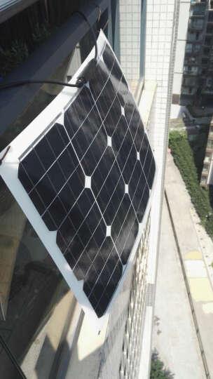 汉恩 半柔性单晶55W太阳能电池板 55瓦光伏发电板 充12V蓄电池 车载太阳能发电组件 晒单图