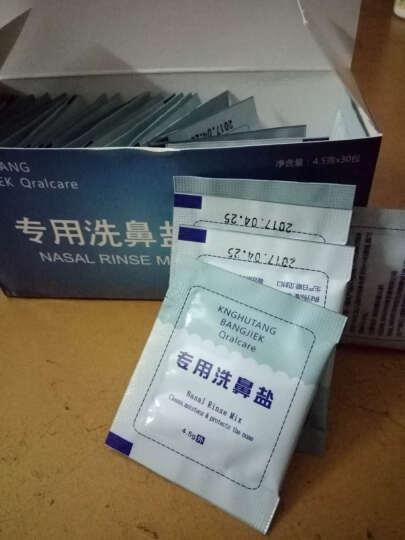 艾尔 洗鼻盐 洗鼻剂 洗鼻器专用洗鼻盐 无碘盐 4.5g*30包 洗鼻盐8盒 晒单图