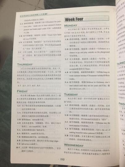 快捷英语 活页英语时文阅读理解:七年级 晒单图