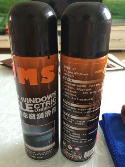 fms电动车窗润滑剂汽车门橡胶密封条玻璃升降清洗软化保护剂胶条还原剂 晒单图