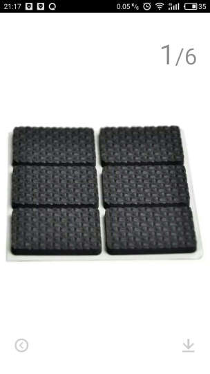 EVA橡胶强粘力不干胶桌椅垫垫脚桌椅脚垫家具垫脚垫脚垫保护垫黑色5mm厚规格齐全 4cm*2.5cm长方形(6片装) 晒单图
