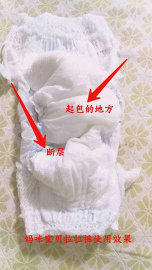 妈咪宝贝 (MamyPoko) 婴儿小内裤 特大号尿不湿【女】 XXL10片【15kg以上】 晒单图