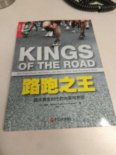 路跑之王:跑步黄金时代的光荣与梦想 晒单图