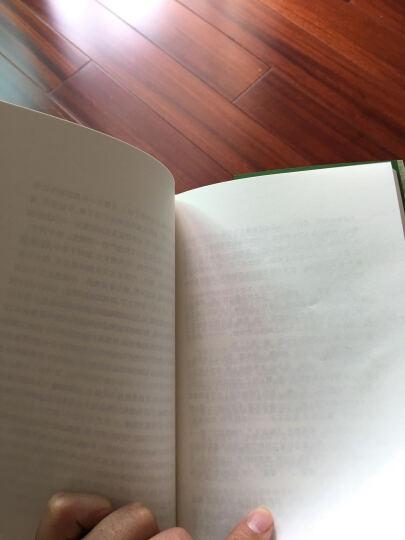 张爱玲作品全集全套10册 倾城之恋+半生缘+小团圆 红玫瑰与白玫瑰  晒单图