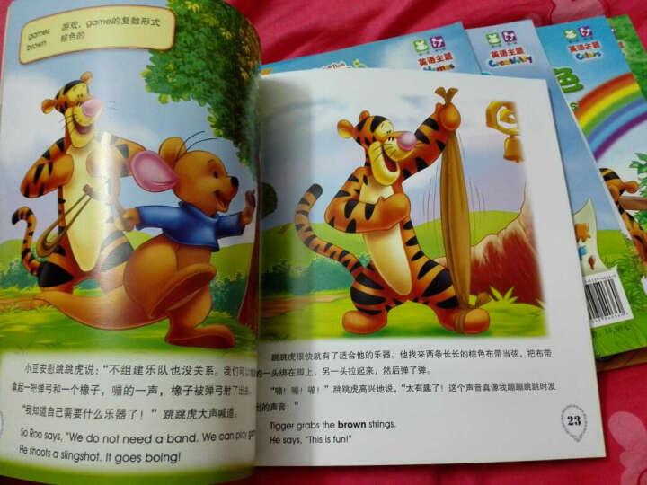 小熊维尼双语认知故事(套装共7册 专供网店) 晒单图