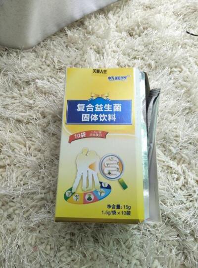 金动力 益生菌成人粉剂 儿童(婴幼儿除外)复合益生菌甜橙味1.5g*10袋 1盒(买2送1) 晒单图