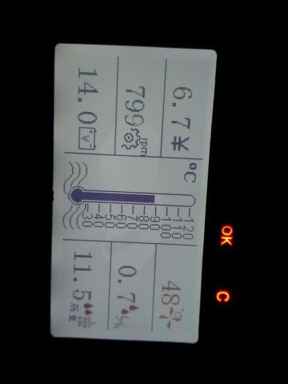 车e通A301T汽车OBD行车电脑通用油耗水温表显示车载obd检测带无线外置胎压监测一体机 晒单图