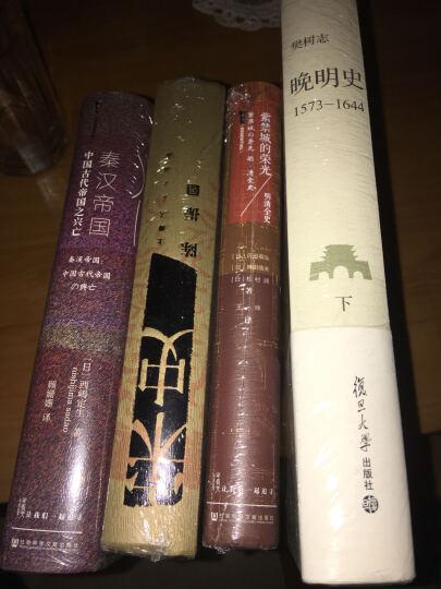 1573-1644-晚明史-下 -书籍 晒单图