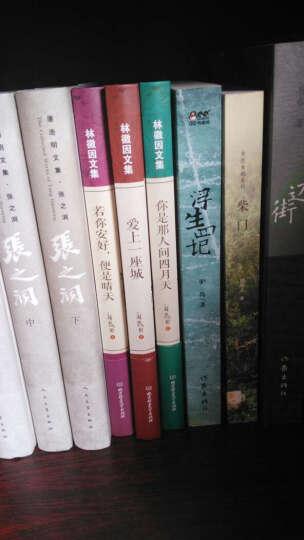 白落梅作品集系列3(你若安好+因为懂得+岁月静好)(套装共3册) 晒单图