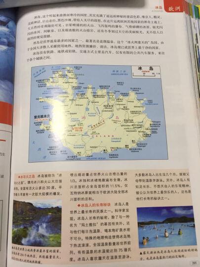 最美世界  国家地理旅游地图 晒单图
