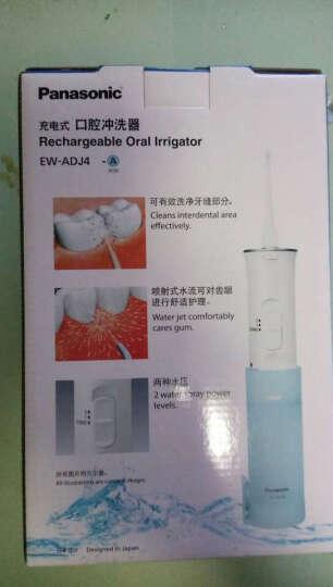 松下(Panasonic)冲牙器 洗牙器 水牙线 非电动牙刷 标准/气泡2种喷射水流模式 全身水洗 便携式设计 EW-ADJ4-A405 晒单图