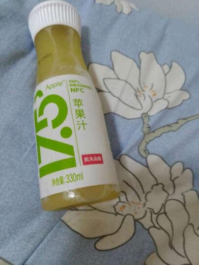 农夫山泉 17.5°橙汁+苹果汁 NFC鲜榨果汁 330ml/瓶*6组合装 晒单图