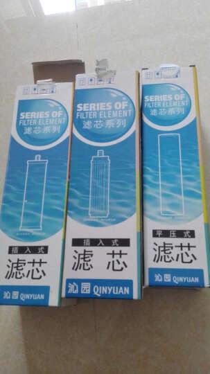 沁园净水器滤芯CJ-2UF1新全套滤芯QG-U-1004/1005/1002/1003滤芯 第三级烧结碳棒 晒单图