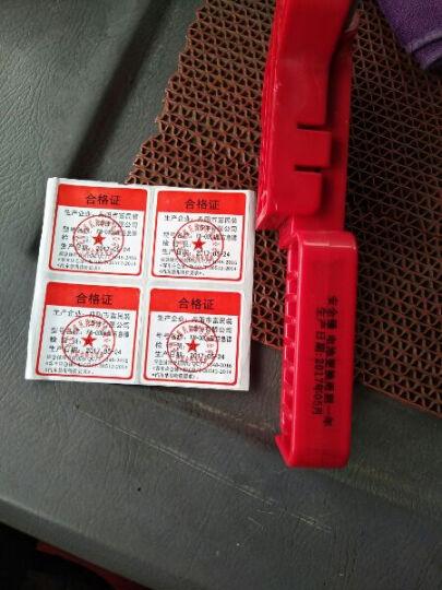 伴君 汽车安全锤报警防盗客车应急锤公交车用救生锤大巴车新国标消防认证带合格证 普通款 晒单图