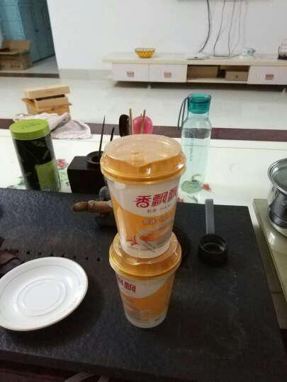 香飘飘奶茶 椰果香芋味奶茶80g*1杯 晒单图